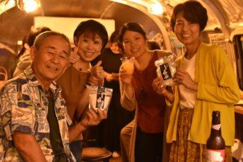 LiV × LiVEs  Part9:宗像 大島の塩爺 河辺健治さん